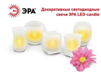 Светодиодные лампы и свечи ЭРА LED-candle