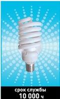 Энергосберегающие лампы POWER повышенной мощности